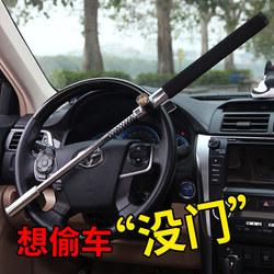 方向盘锁小车车头汽车多功能锁车器安全车把车锁防盗车用抵押棒球
