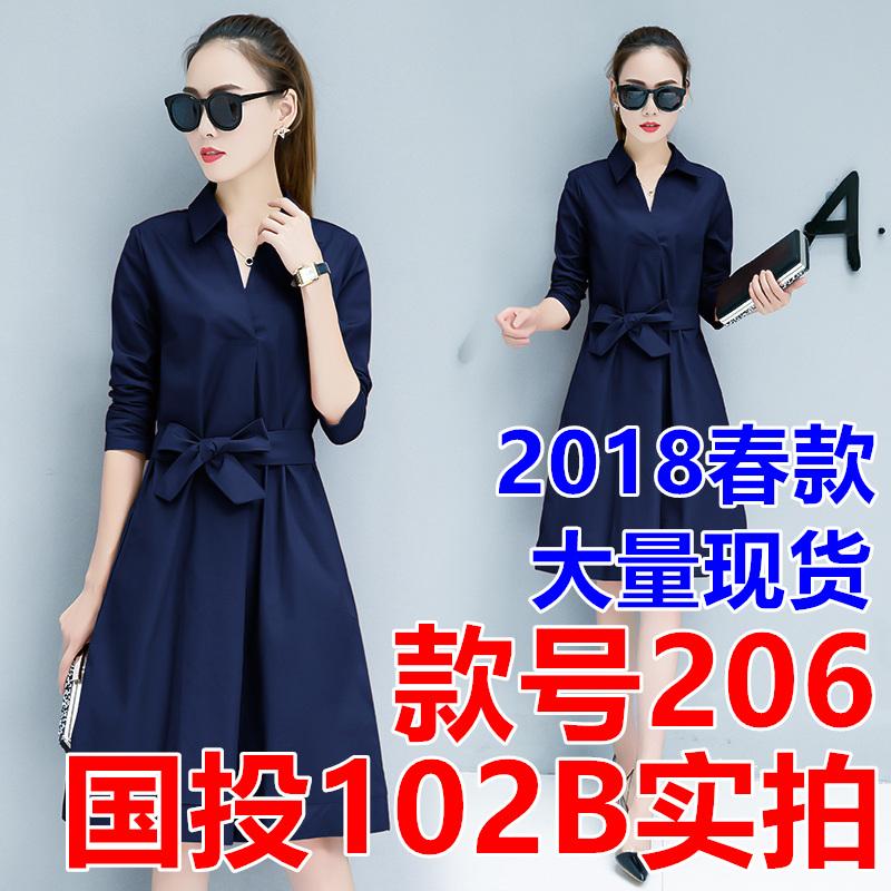 连衣裙女2018春装新款女装初春季韩版中长款长袖收腰气质衬衫裙