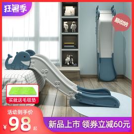 儿童室内家用滑滑梯宝宝床上滑梯家庭床沿小型简易游乐园小孩玩具