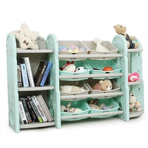 Mei Gao Bear baby toy storage rack Cabinet finishing rack Storage Rack Kindergarten Cartoon Multifunctional plastic gauge