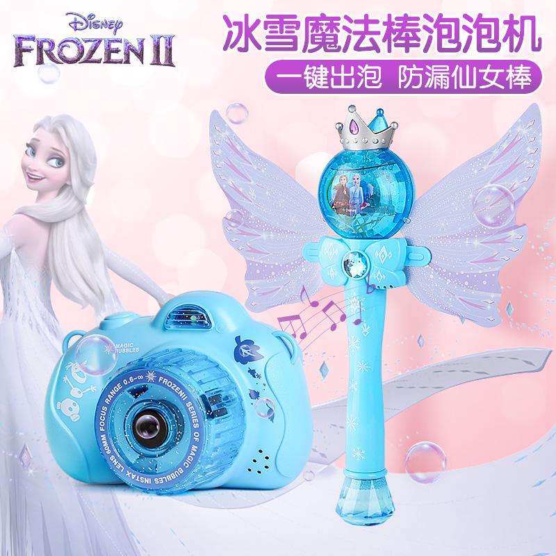 冰雪奇缘吹泡泡机儿童网红少女心全自动防漏照相机魔法棒泡泡玩具
