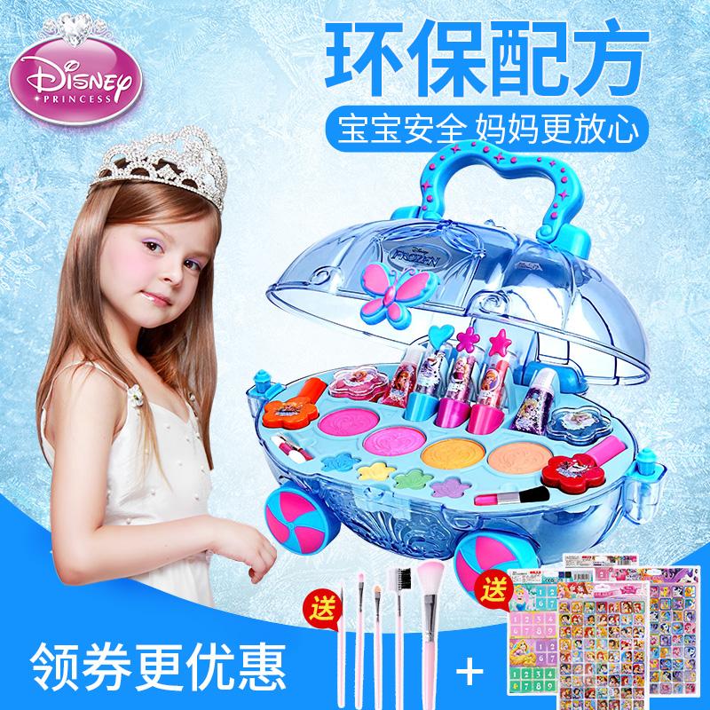 迪士尼儿童化妆品套装无毒女孩彩妆盒公主演出口红过家家玩具礼物