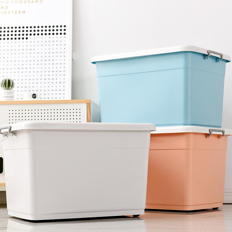 收纳箱塑料特大号加厚家用玩具衣服储物箱收纳盒子宿舍学生整理箱