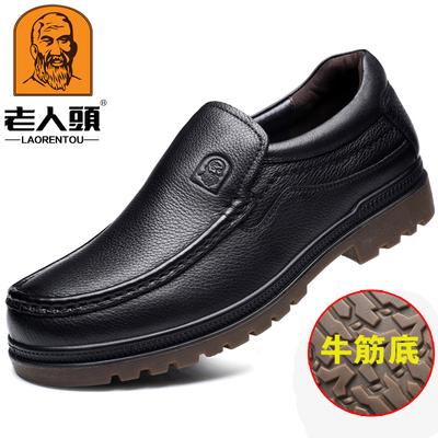 老人头皮鞋男秋冬真皮厚底商务休闲男鞋耐磨牛筋底加绒圆头爸爸鞋