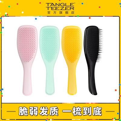 【薇娅推荐】Tangle Teezer英国王妃梳灵巧款tt梳按摩美发长柄梳