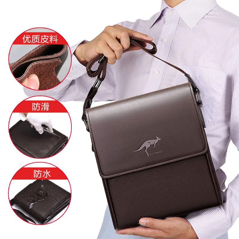 Outang kangaroo mans bag single shoulder bag mans bag cowhide Bag Messenger Bag business briefcase cross bag leisure vertical