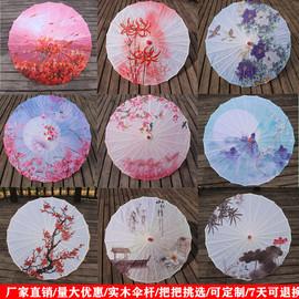 古裝油紙傘舞蹈傘演出綢布裝飾流蘇古風女男古典江南漢服傘中國風圖片
