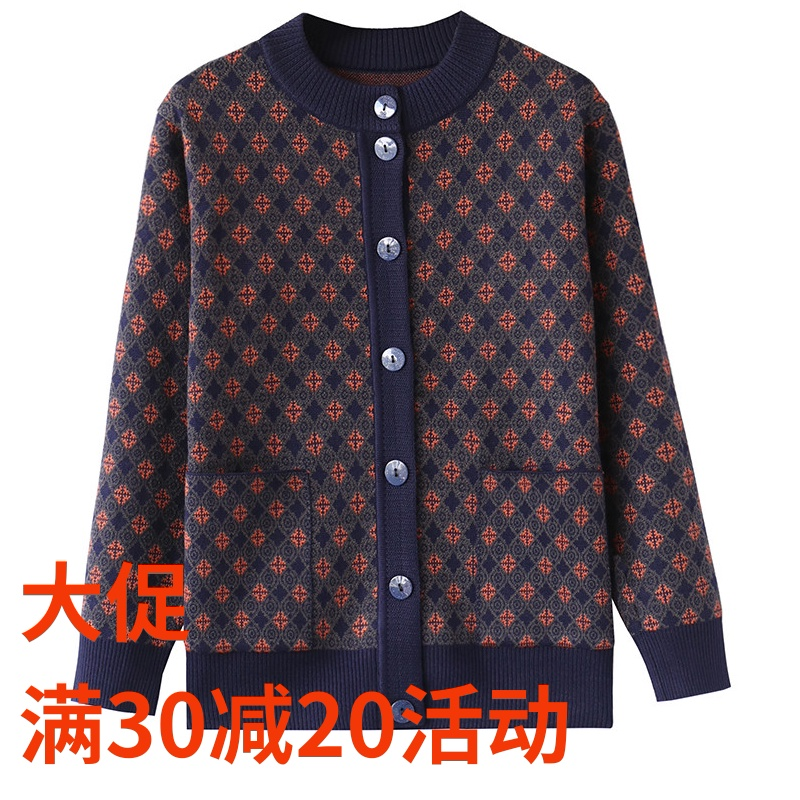 Middle aged and elderly womens sweater cardigan Tang style old man mothers coat grandmothers birthday the year of birth red Chinese style