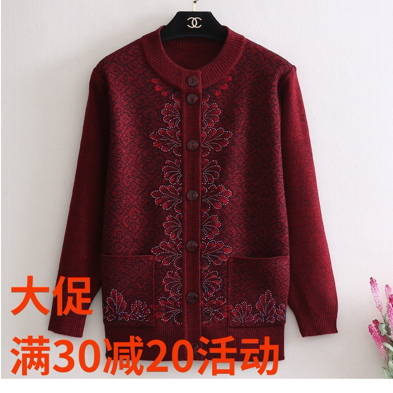 Spring 2019 new mothers sweater womens printed cardigan sweater extra size jacket for the elderly
