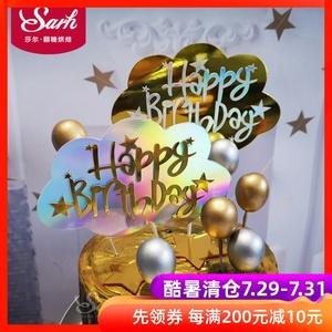 烘焙蛋糕装饰金色银色镭射字母生日云朵插牌立体小气球插件派对装