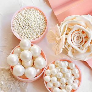 领1元券购买85g生日女王节装饰白色圆珠彩糖片银珠西点蛋糕冰淇淋烘焙糖珠