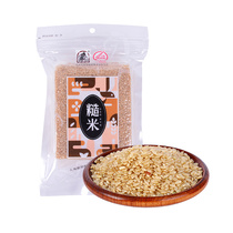 Ceonfold Brown rice 400g germ xuan mi new rice grain coarse rice