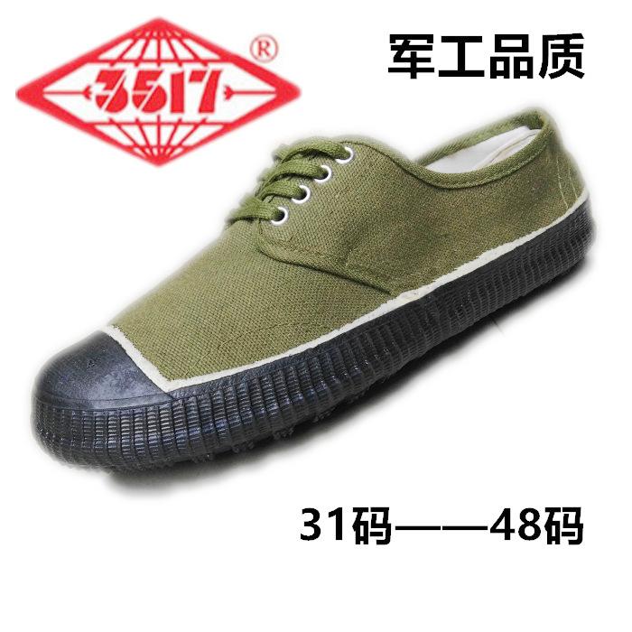 3517解放鞋特大码46 47 48 码 军绿军鞋黄胶 劳保 军训鞋31 32 33