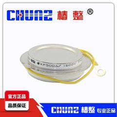 Genuine Shanghai Chun Chun Chun 3CT KP 500A 1600V concave flat SCR