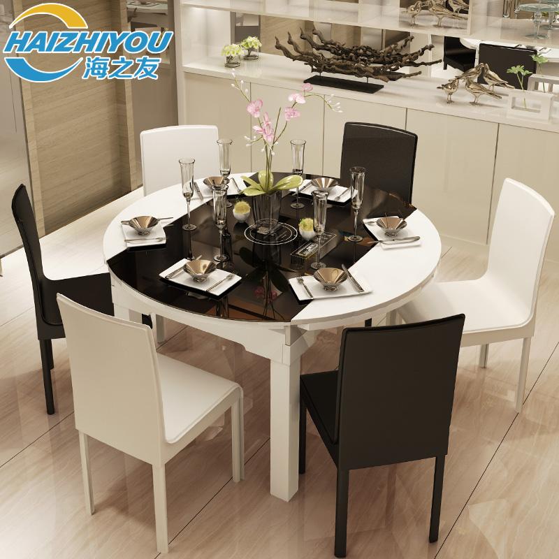 海之友 简约现代可伸缩 折叠餐桌小户型 火锅圆桌实木餐桌椅组合