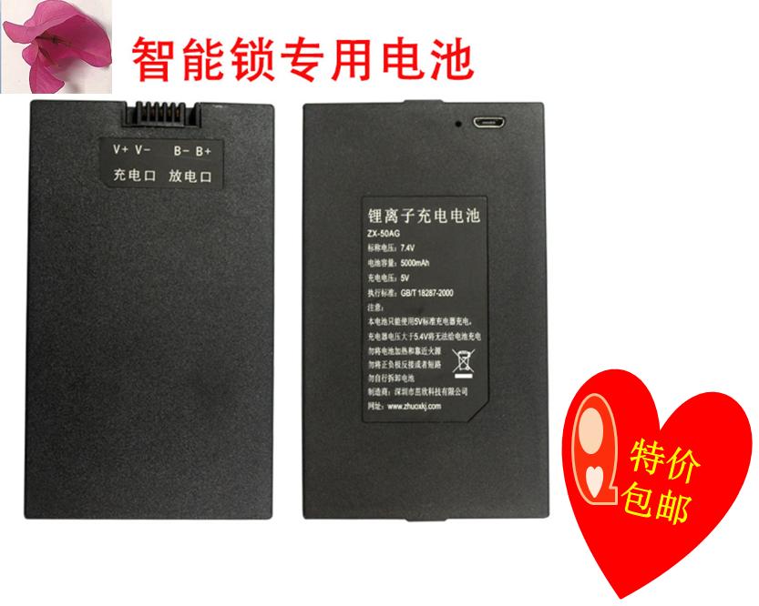 智能门锁电池 通用 顺辉 ZX-40AG ZNS-09B TZ68C HZ-ZWS-001 002