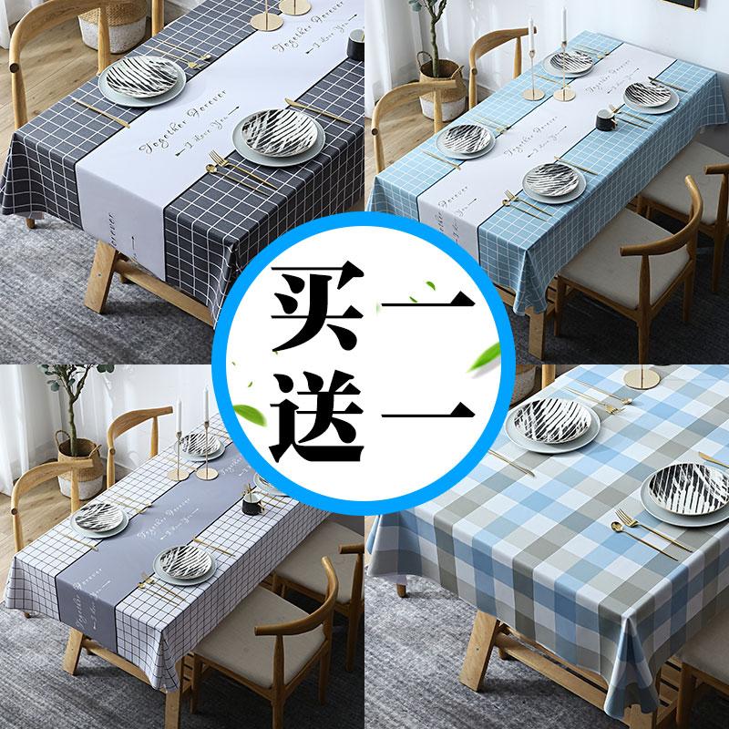 北欧餐桌布防水防油防烫免洗PVC网红桌布书桌ins学生茶几桌垫布艺