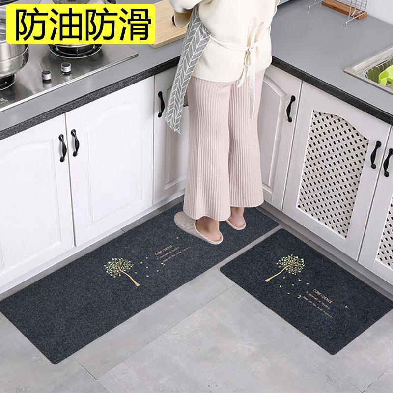 厨房垫子地垫防油防水防滑耐脏吸水入户门卫生间进门门口门垫家用