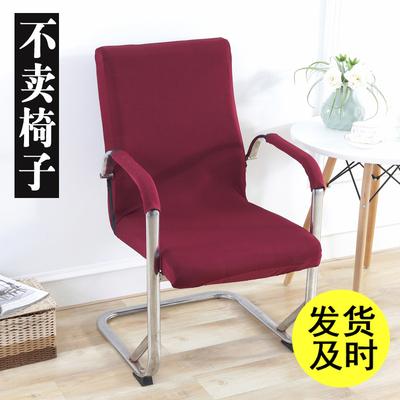 旋转椅套连体办公电脑扶手座椅套升降凳子套弹力老板椅套椅套罩