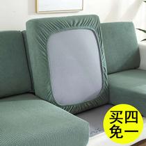 沙发套罩弹力万能全包沙发垫子坐垫套沙发罩笠盖布巾四季通用组合
