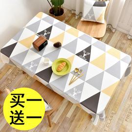 北欧桌布布艺棉麻防水防油免洗长方形pvc茶几布餐桌垫书桌ins学生图片