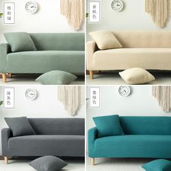 沙发套罩全包萬能懒人弹力沙发罩全盖四季沙发垫巾现代简约通用