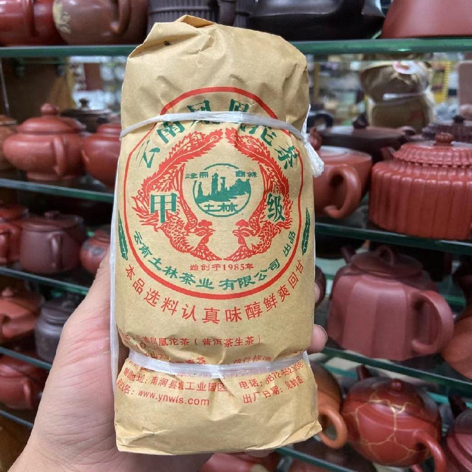 土林茶业 2009年凤凰甲级沱茶生茶 一条5个500g 无量山 甲级沱茶