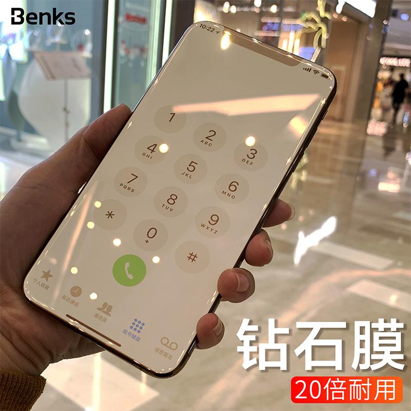 iPhoneX钢化膜苹果X全屏覆盖iPhonexsmax手机Xmax抗蓝光ipx防摔玻璃贴膜xs钻石膜9D全包边iPhone xs屏保XR