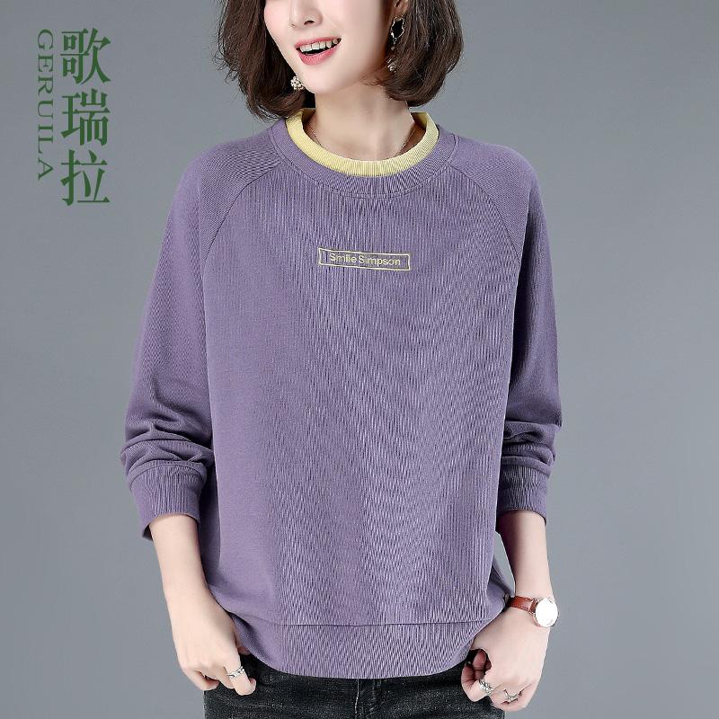 女士卫衣2021新款秋装韩版宽松休闲百搭时尚洋气长袖纯棉圆领上衣