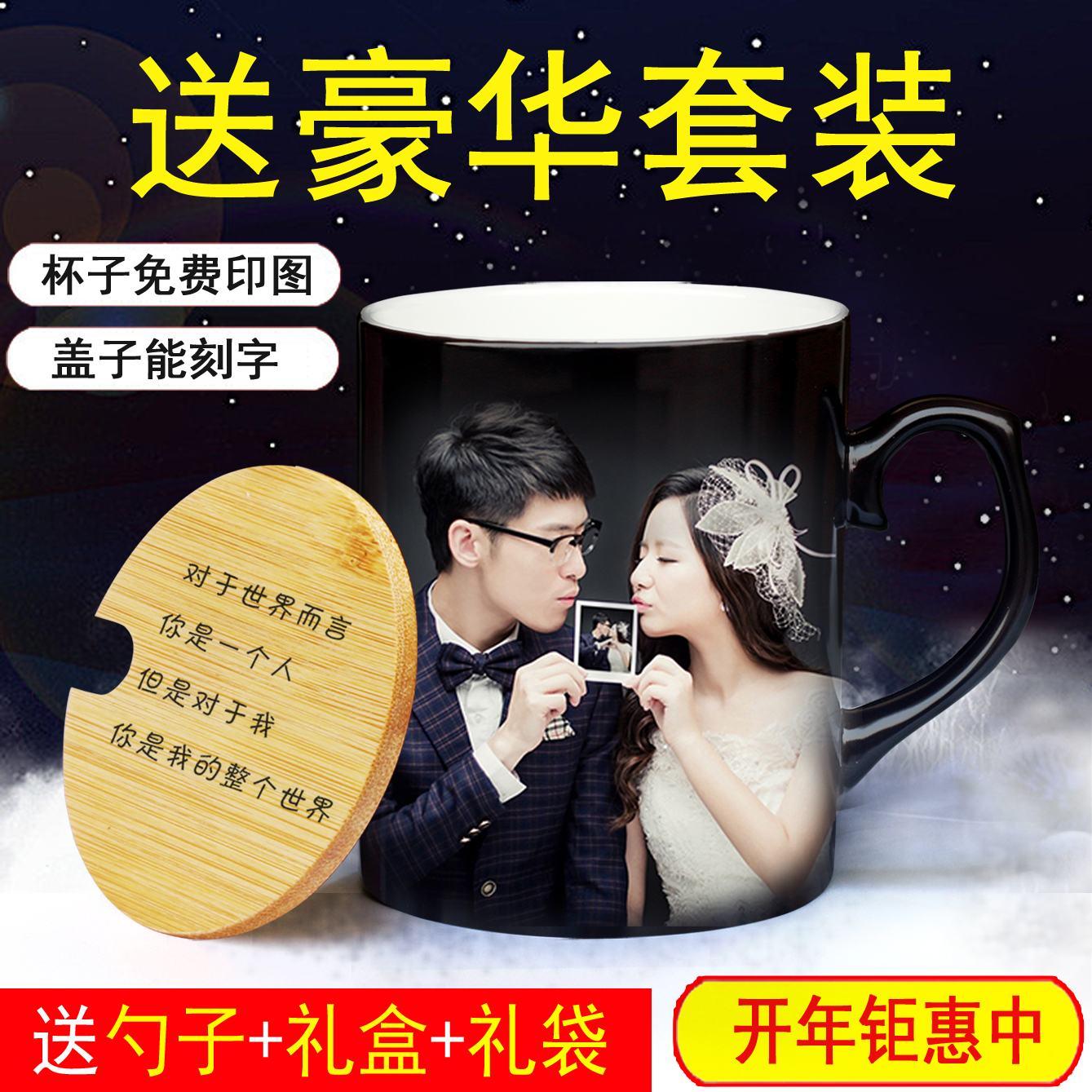 Стандарт может печатные фото керамика обесцвечивать марк чашки сын надпись крышка diy творческий любители день рождения подарок