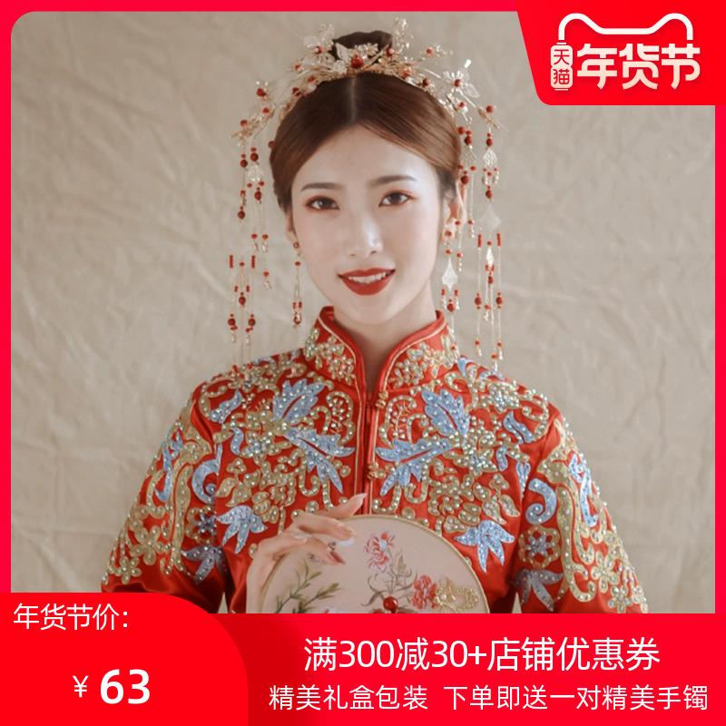 新娘头饰中式 简约