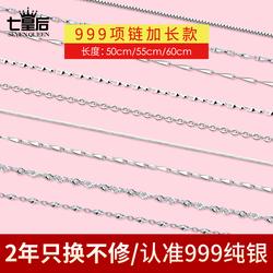 s999纯银加长款女s925素裸链锁骨链
