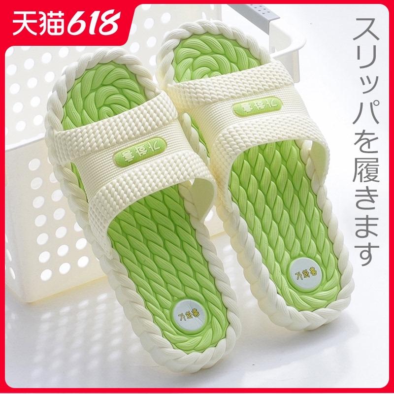 夏天拖鞋女士2021年新款网红ins风潮外穿厚底夏季外出洗澡凉拖鞋