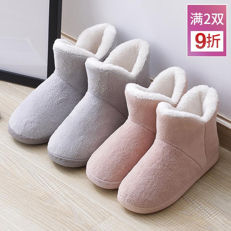 棉拖鞋女秋冬季情侣包跟家居家用保暖月子鞋厚底毛拖冬天棉鞋女士