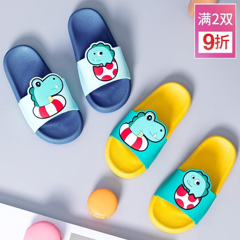 Одинаковая обувь для детей и родителей Артикул 610990237548