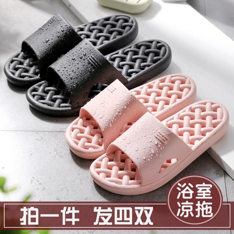 4双装浴室情侣家居拖鞋一对夏天居家用洗澡室内防滑凉拖鞋女夏季