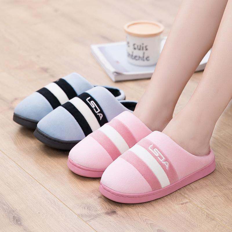 (用5元券)女家用软底月子鞋冬天防滑棉拖鞋