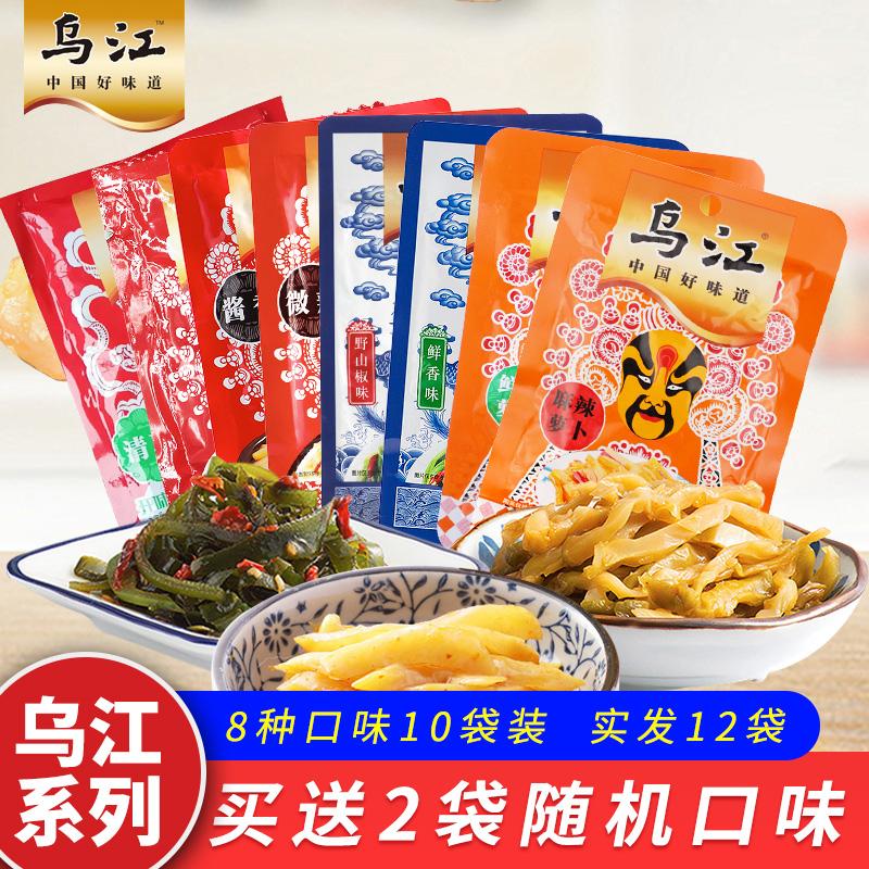 乌江涪陵榨菜小包装脆口榨菜80gx10袋即食麻辣下饭菜萝卜干海带丝