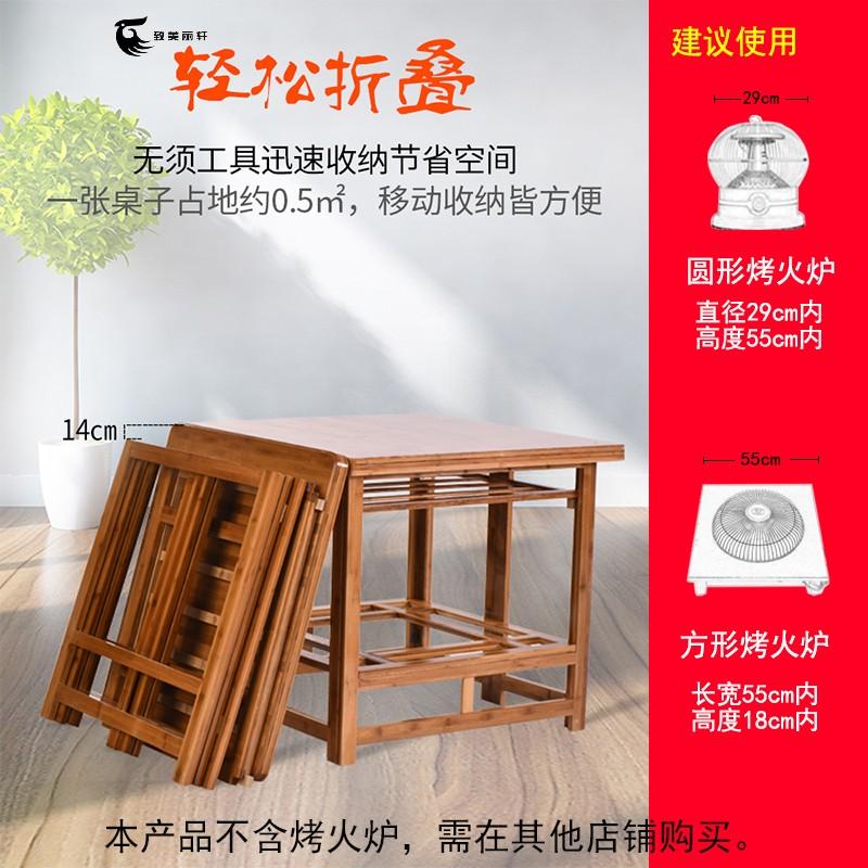 冬季实木旺写字餐桌架取暖饭桌家用正方形桌子丞烤火桌可折叠烤火