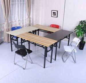 长条桌折叠餐桌简易摆摊桌窄长120cm宽60cm高75cm方形会议桌子