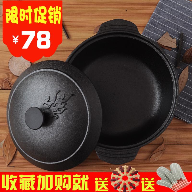 (用3元券)铸铁炖锅加厚加深无涂层家用煲汤锅