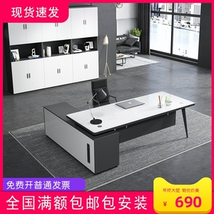 老板桌办公家具简约现代大班台总裁主管桌经理桌时尚办公桌椅组合