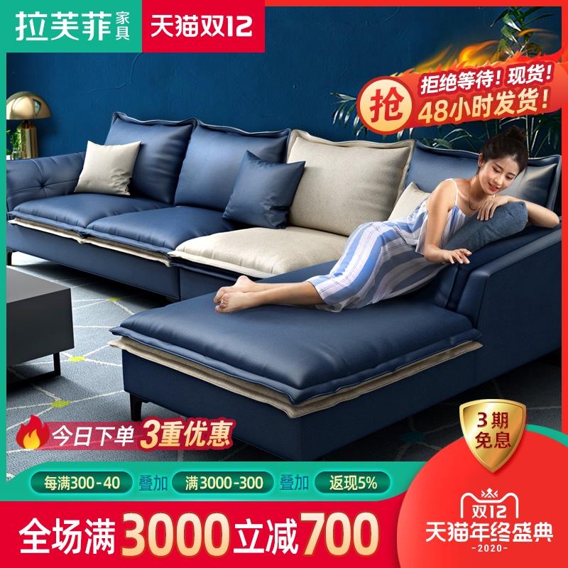 拉芙菲免洗科技布艺沙发简约现代实木沙发北欧客厅小户型沙发组合