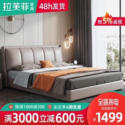 真皮床现代简约卧室双人床主卧1.8米布艺床结婚床北欧简约轻奢床