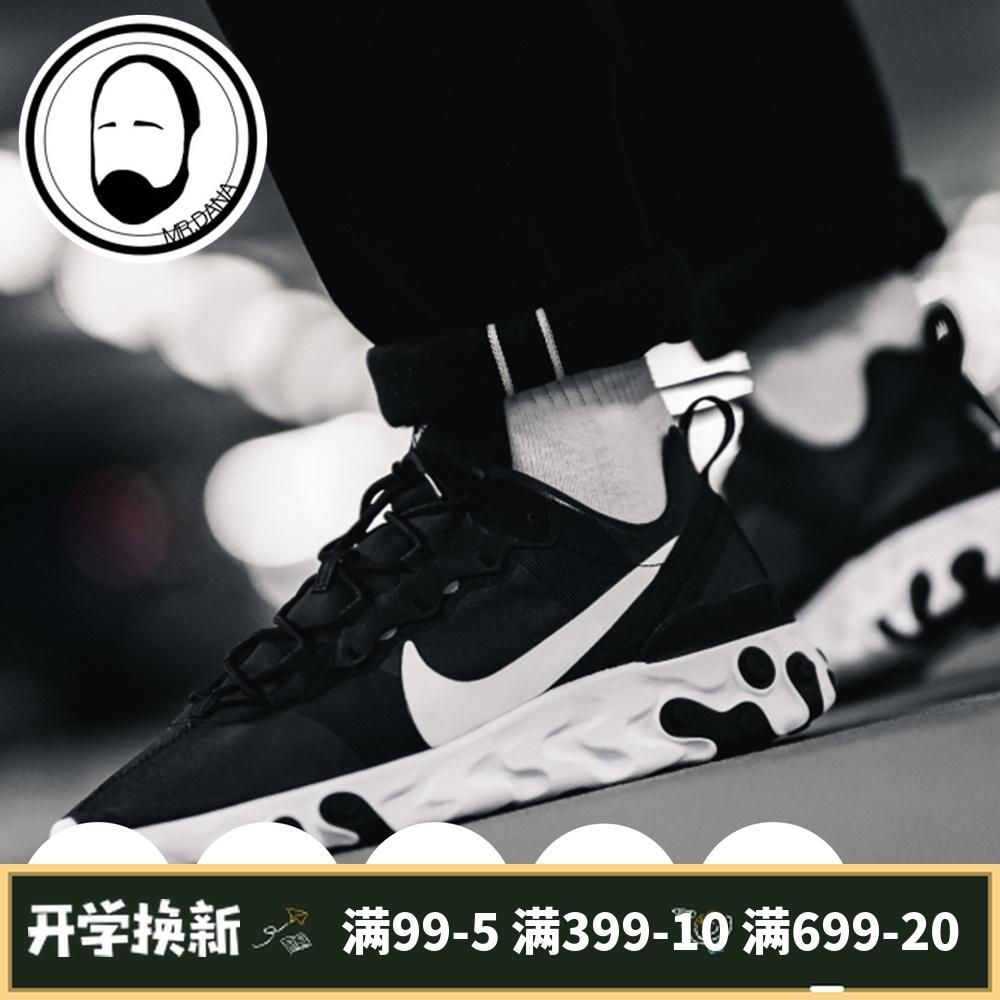 大拿 NIKE REACT ELEMENT 55高桥盾男子休闲运动跑步鞋BQ6166-003