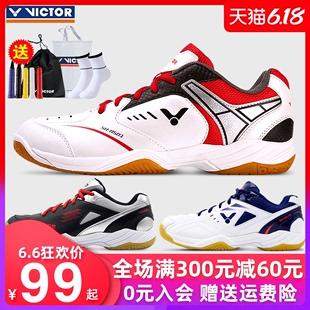正品VICTOR胜利羽毛球鞋男鞋170 维克多男女款专业训练运动鞋501
