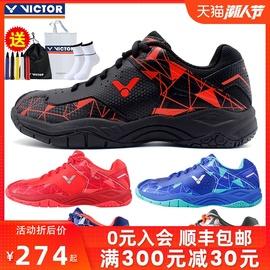 官网正品VICTOR胜利羽毛球鞋362 维克多男女鞋专业训练鞋透气耐磨