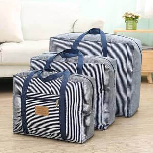 装被子的袋子收纳袋大号棉被整理袋防潮行李袋衣服搬家打包袋家用