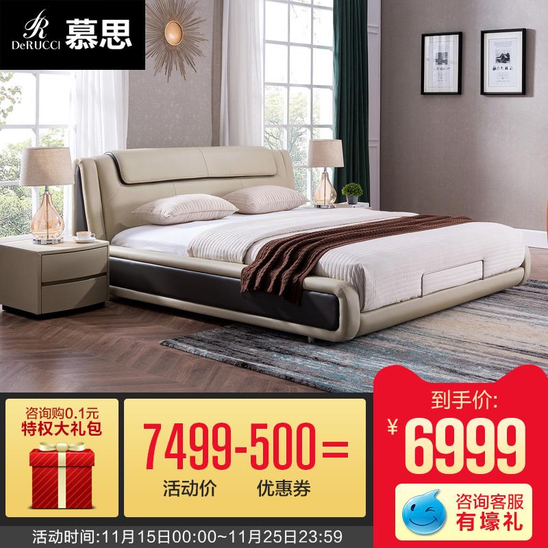 慕思 主卧双人皮艺床1.5米软床 简约现代北欧实木真皮床1.8m W001