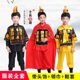 儿童古代士兵服装男童女孩花木兰演出服古装盔甲戏曲朗诵表演服饰